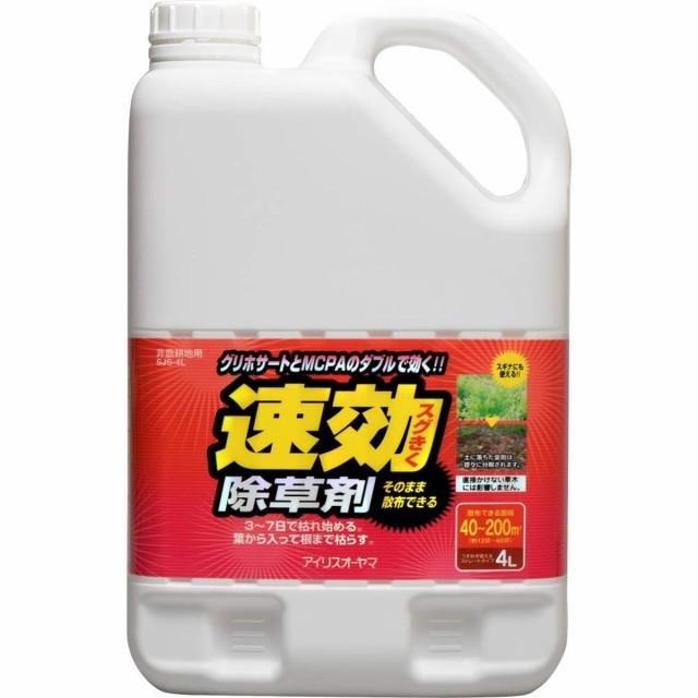 除草剤 速効除草剤 4L そのまま使える SJS-4L 液...