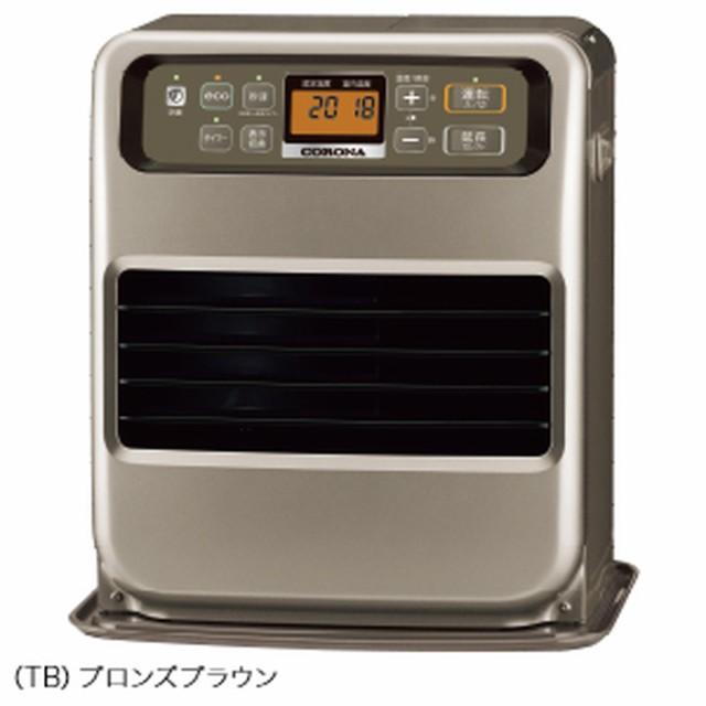 【送料無料】コロナ/CORONA FH-VG3319Y-TB 石油フ...