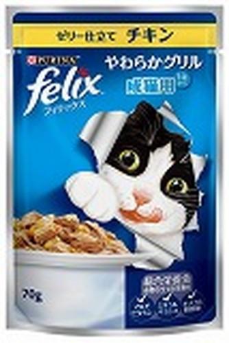 フィリックスやわらか成猫用チキン70g
