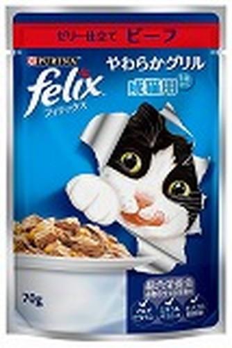 フィリックスやわらか成猫用ビーフ70g