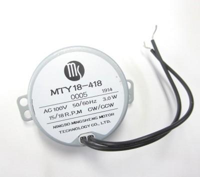 シンクロナスモーター(15/18rpm)MTY18-418-0005