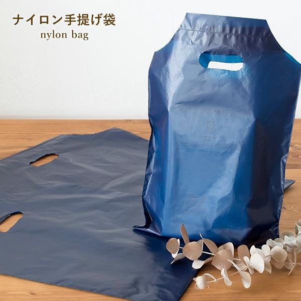 ナイロン手提げ袋(※サイズおまかせ)