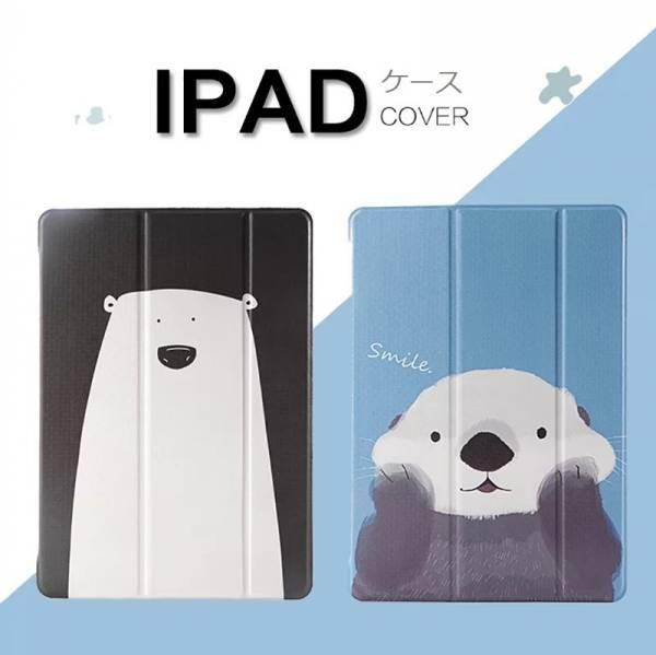 iPadケース iPad Airケース iPad air2ケース iPad...