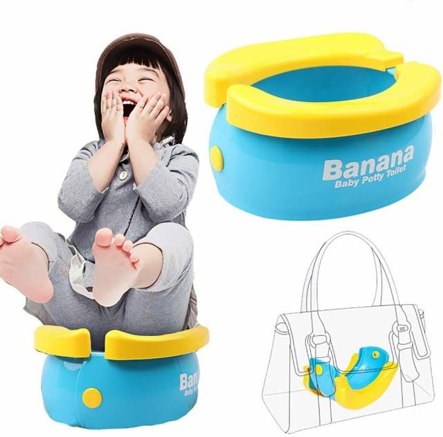 折りたたみ式子供用トイレトイレポータブルトイレ...