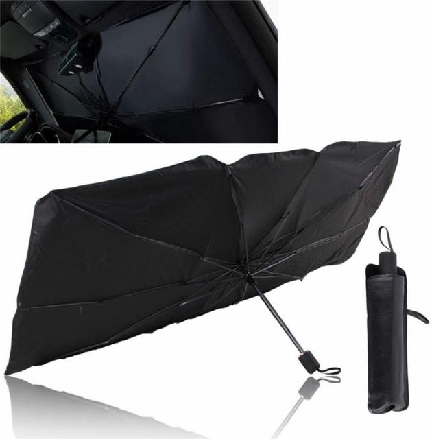サンシェード 車傘式 車用サンシェード 遮光 断熱...