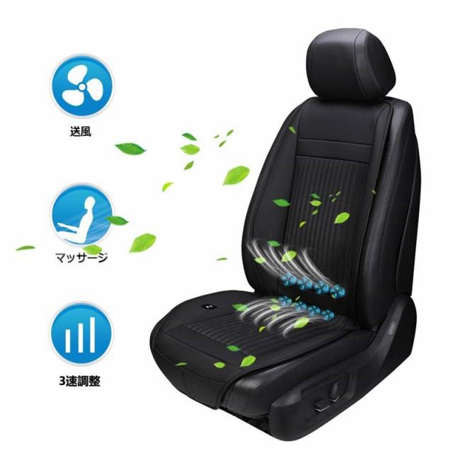 カーシートカバー 車 座席 12V 24Vシートカバー ...