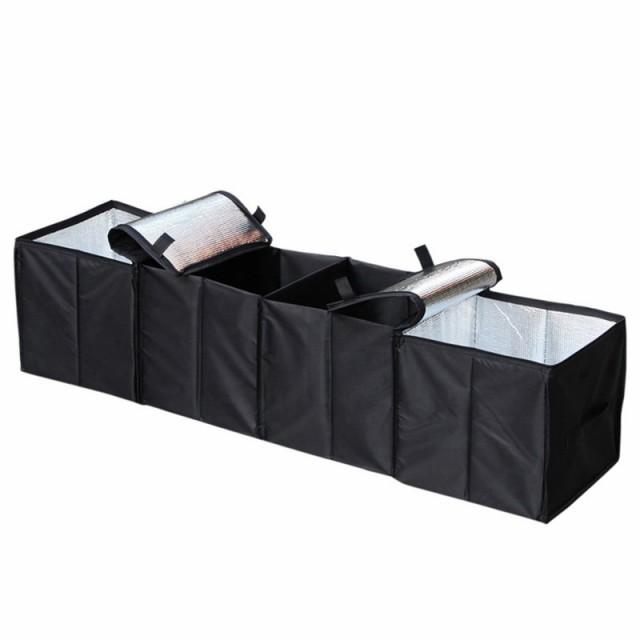 車用収納ボックス 大容量 車載 収納ケース 折りた...