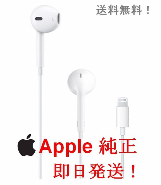 未使用品★24時間以内発送★Apple iPhone部品 純...