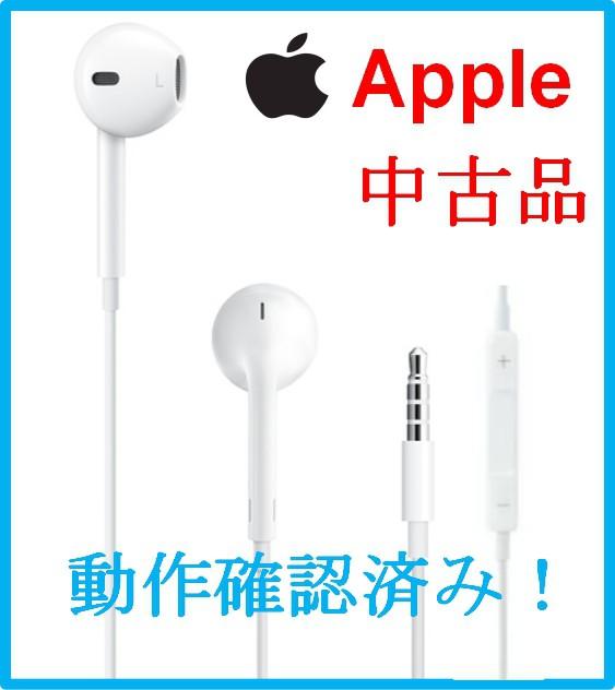 Apple中古/24時間以内発送/Apple純正イヤホンEarP...
