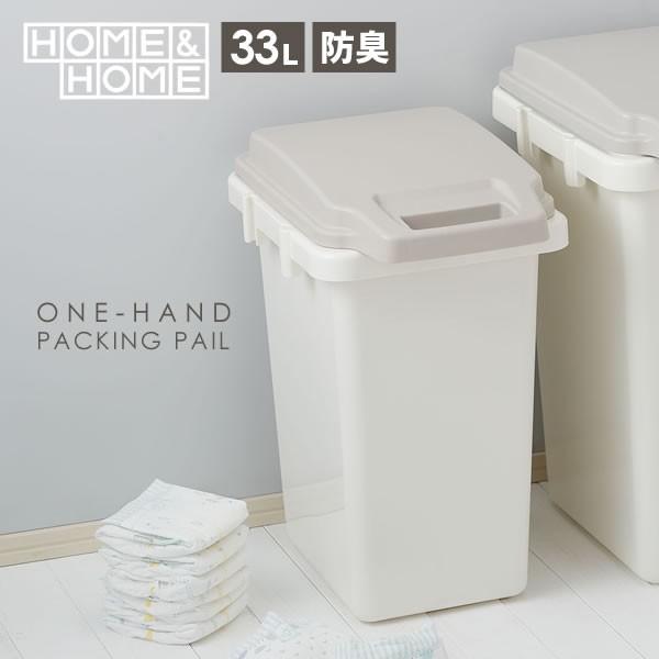 ペール ゴミ箱 臭わない キッチン ごみ箱 分別 パ...