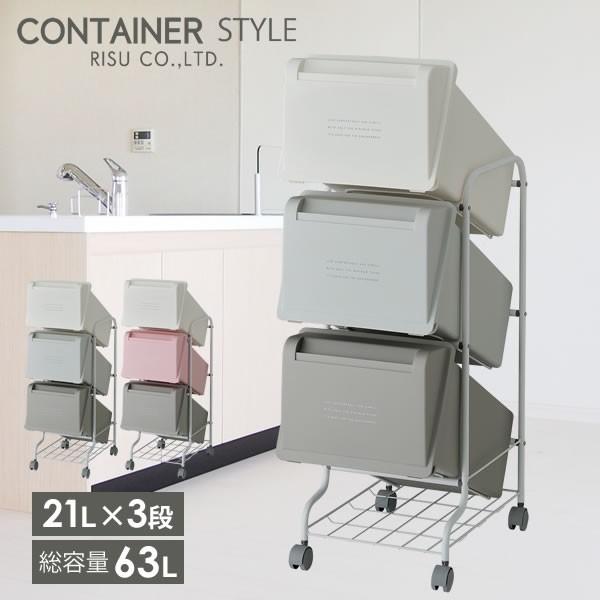 コンテナスタイル ゴミ箱 分別 縦型 大容量 スリ...