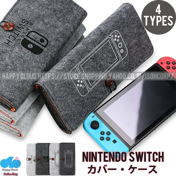 Nintendo Switch 新型 保護ケース Switch lite  ...