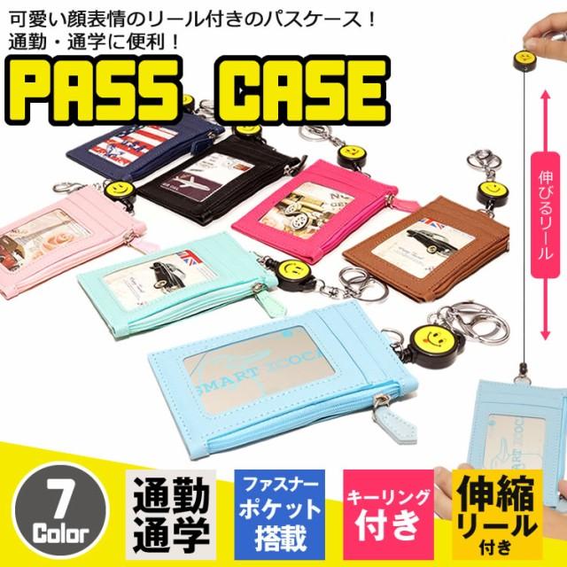 ニコちゃん パスケース ICカードケース 定期入れ ...