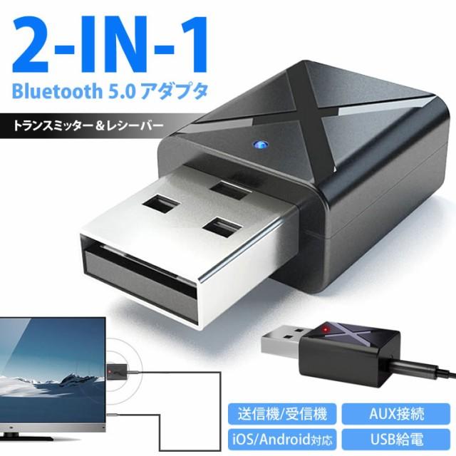 Bluetooth 5.0 トランスミッター レシーバー 2in1...