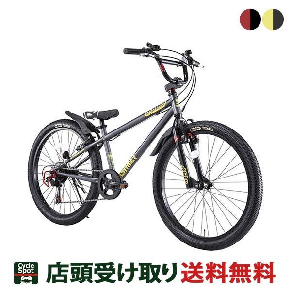 ディーバイク 男の子 子供 自転車 ディーバイク ...