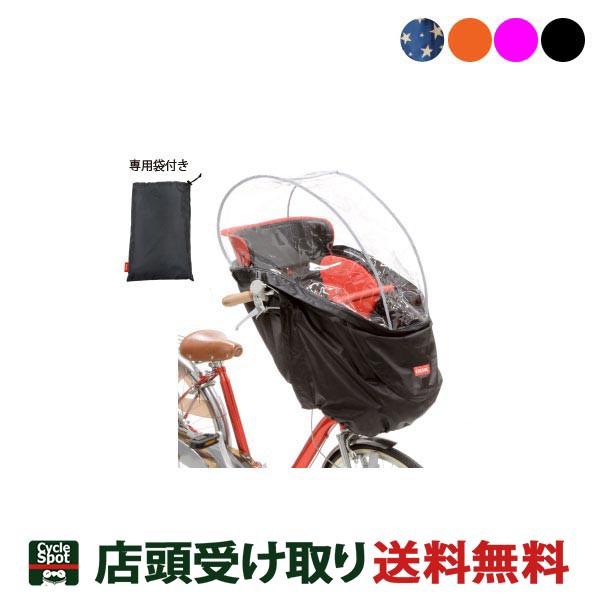 キャッシュレス5%還元 OGK 自転車 チャイルドシ...