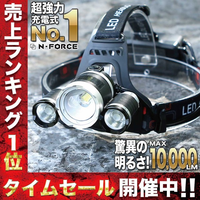 キャンプ キャンプ用 ヘッドライト 防災 災害対策  充電式 LEDヘッドランプ ソロキャンプ アウトドア 釣り 登山 ライト
