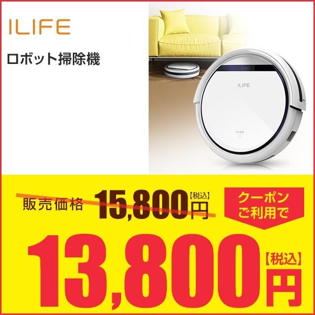 【期間限定クーポンあり】ILIFE ロボット掃除機 V...