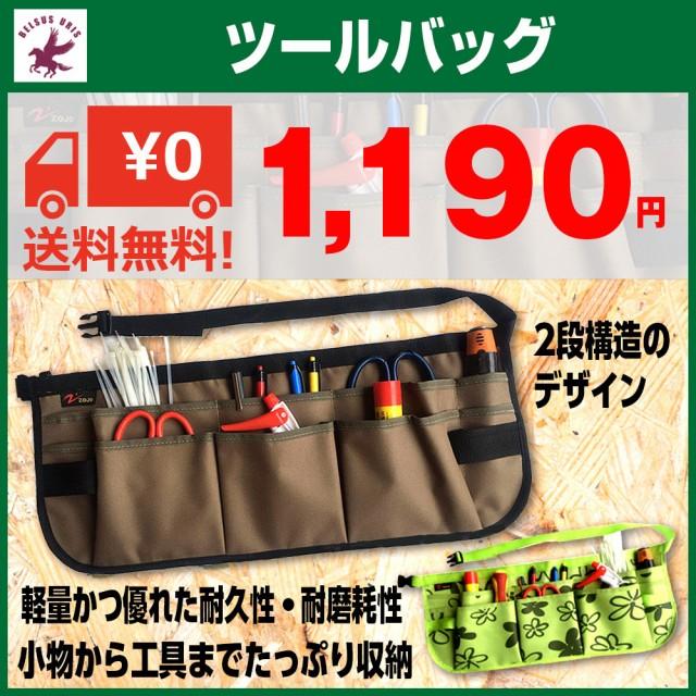 腰袋 ベルト 大工 かっこいい ツールバッグ 工具 ...
