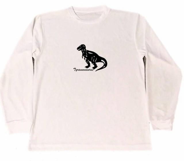 ティラノサウルス ドライ Tシャツ 恐竜 グッ...