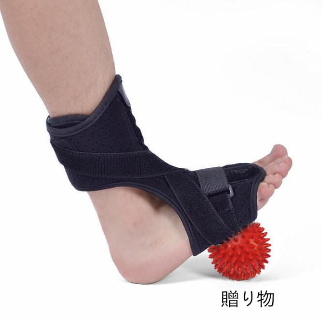 wz-00112 足首サポーター 下垂足矯正 足底筋膜炎 ...