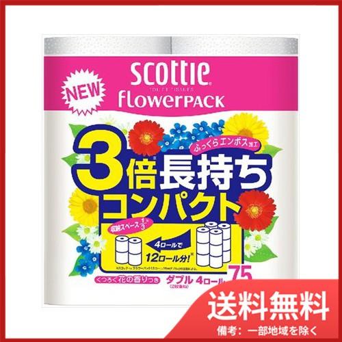 【送料無料】スコッティフラワーパツク3倍長持ち4...