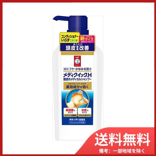【送料無料】メディクイックH頭皮のメディカルシ...