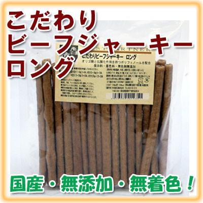 ◎【送料無料】国産・無添加・無着色 おやつ【こ...