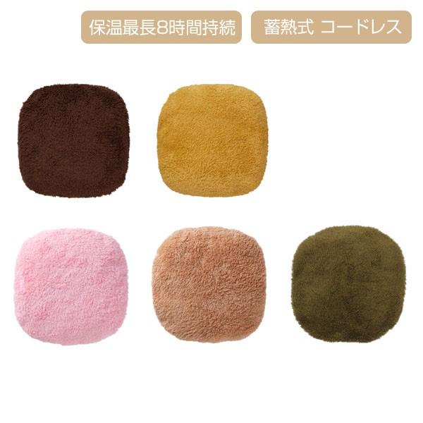 蓄熱式 エコ湯たんぽ 無地 nuku2 充電 アンカ コ...