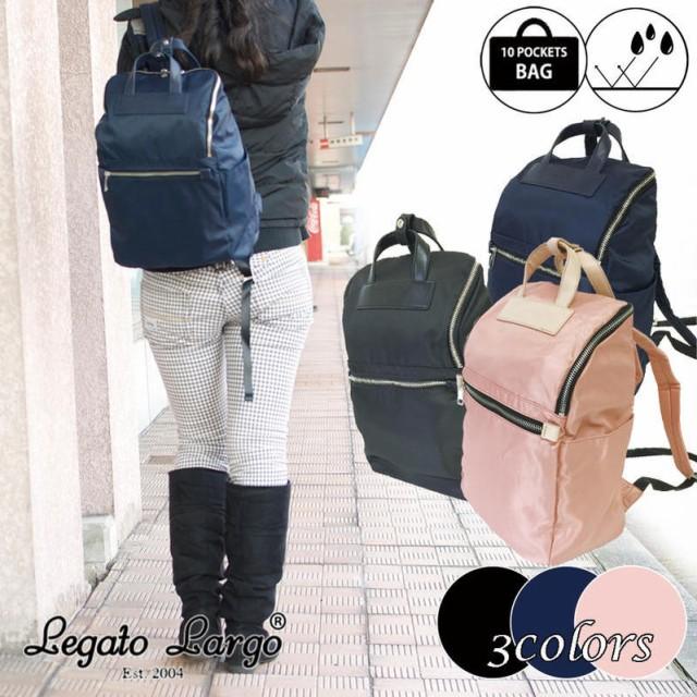 9386c06002b3 送料無料/レガート ラルゴ Legato Largo LH-C2911 撥水加工微光沢 ...