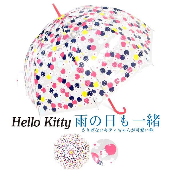 【ビニール傘専門店】傘 レディース ビニール傘 かわいい キティ柄 59cm 手開き傘