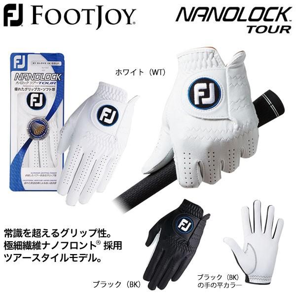 フットジョイ NANOLOCK TOUR ナノロックツアー ...