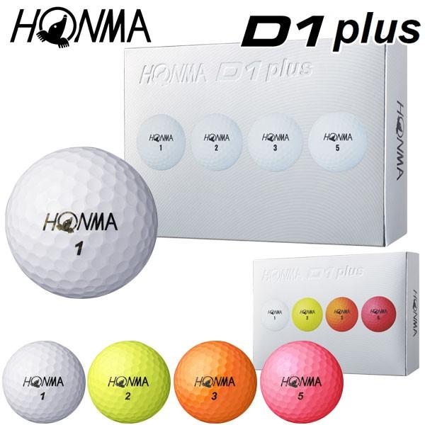 本間ゴルフ D1 plus ゴルフボール 1ダース(12...