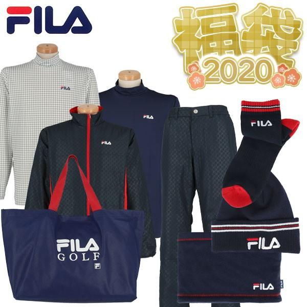 豪華8点セット フィラ メンズ 2020年新春福袋