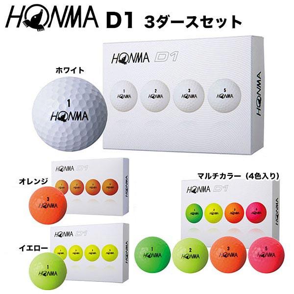 本間ゴルフ D1 ゴルフボール 3ダースセット(12...