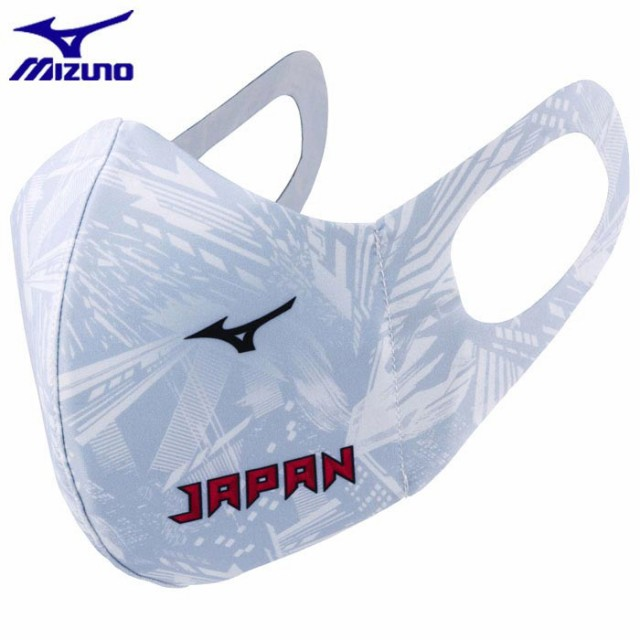 ミズノ JAPAN マウスカバー C2JY1192 01 ホワイト...