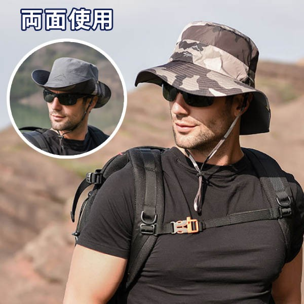 サファリハット メンズ 日よけ帽子 テンガロンハット UVカット 折りたたみ 両面使用 紫外線対策 日焼け防止 アウトドア