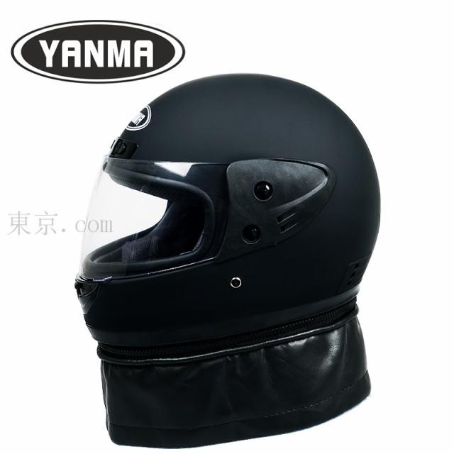 【送料無料】 ハーフヘルメット バイクヘルメット...