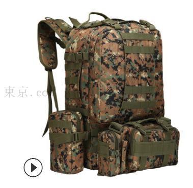 【送料無料】50Lバックパック 登山 リュック 大容...