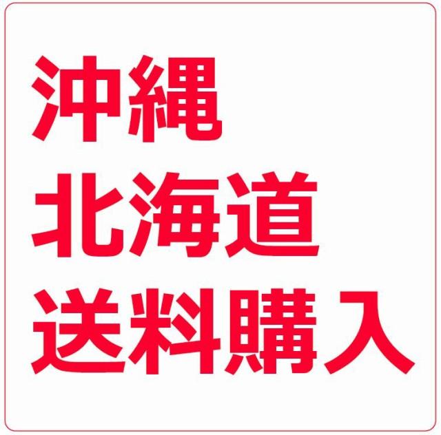北海道/500円/商品を一つを購入下さい///////////...