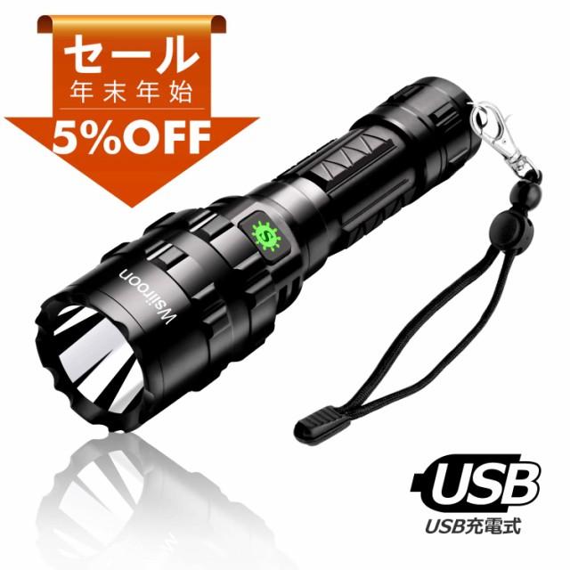 懐中電灯 LED 充電式 強力 軍用 ハンディライト 1...