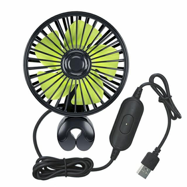 車載扇風機 USB給電式 ヘッドレスト取付型 ミニ扇...