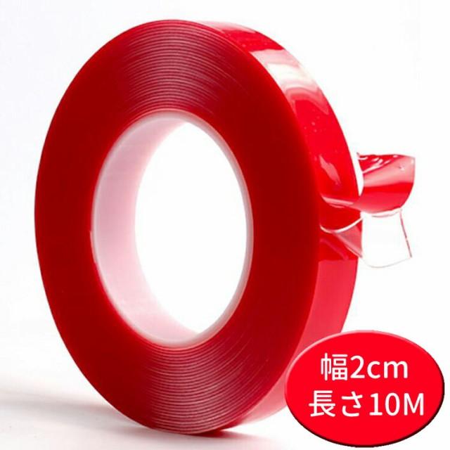 アクリルフォーム強力両面テープ 10m×2cm 透明 ...
