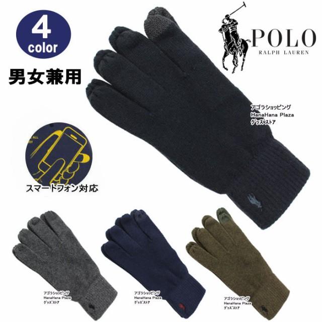 2018年秋冬新作 ポロ ラルフローレン 手袋 PC022...