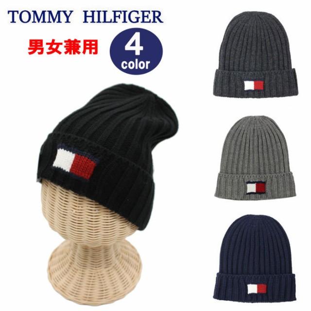 2018年秋冬新作 トミーヒルフィガー  ニット帽 H8...