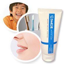 歯科医が開発した歯周病や口臭・虫歯が気になる方...
