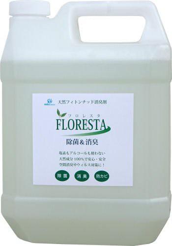 天然フィトンチッド フロレスタ 4L 除菌&消臭剤