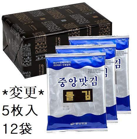 韓国中央おいしいのり(海苔)全形 6枚入10袋 [並行...
