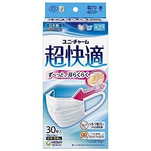 【まとめ買い】(日本製 PM2.5対応)超快適マスク ...