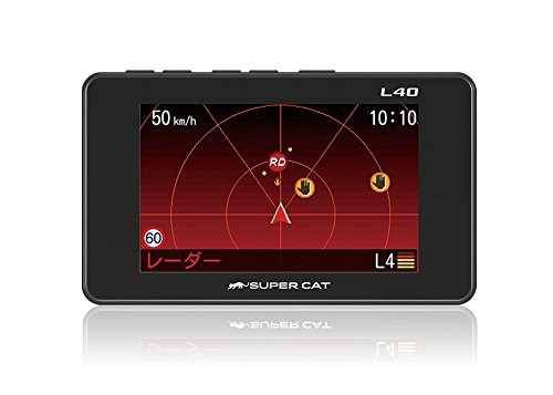 ユピテル レーダー探知機 GPSデータ 14万件以上 ...